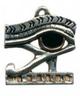 Jewels Of Atum-Ra - Eye Of Horus