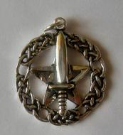 Witches Athame Pentagram Pendant