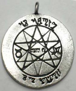 Witches Spell Pendant